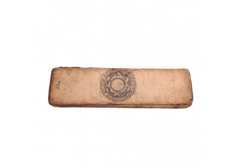 Tibetan medecine book