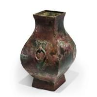 Han dynasty ritual bronze vase 'Fang Hu'