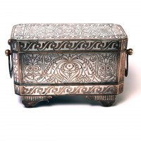 Large Southern Philippine Betel Box