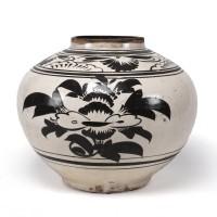 'Cizhou' Vase