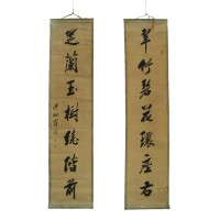 Pair of Calligraphy Scrolls by Lu Qiguang (1828-1898)