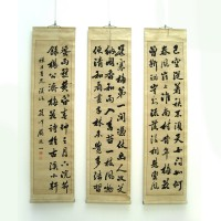 Set of three Calligraphy scrolls