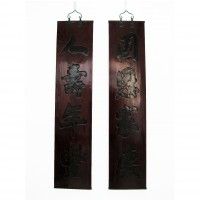 Pair of 'Duilian' poems engraved on wooden panels