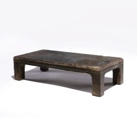 Miniature 'simianping' Altar Table in stone