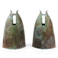 Pair of Vietnamese late Dông Son bronze Bells
