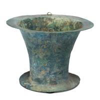 A Vietnamese bronze water Situla