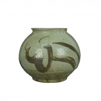 Korean stoneware Jar