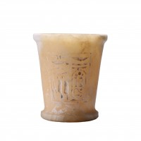 Egyptian alabaster kohl vase
