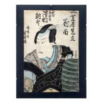 19th century Japanese print
