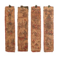 Lot of four Tibetan tantric drawings