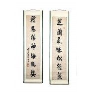 Set of 2 calligraphy scrolls