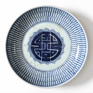 A Qing blue and white Plate