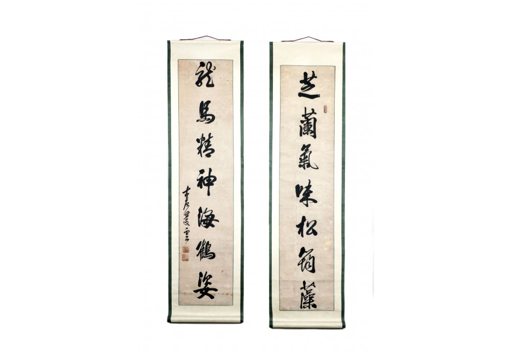 Set of 2 calligraphy scrolls