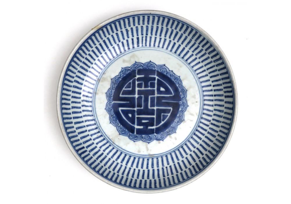 """Assiette en porcelaine """" Bleu Blanc"""", Dynastie Qing, 19e s."""