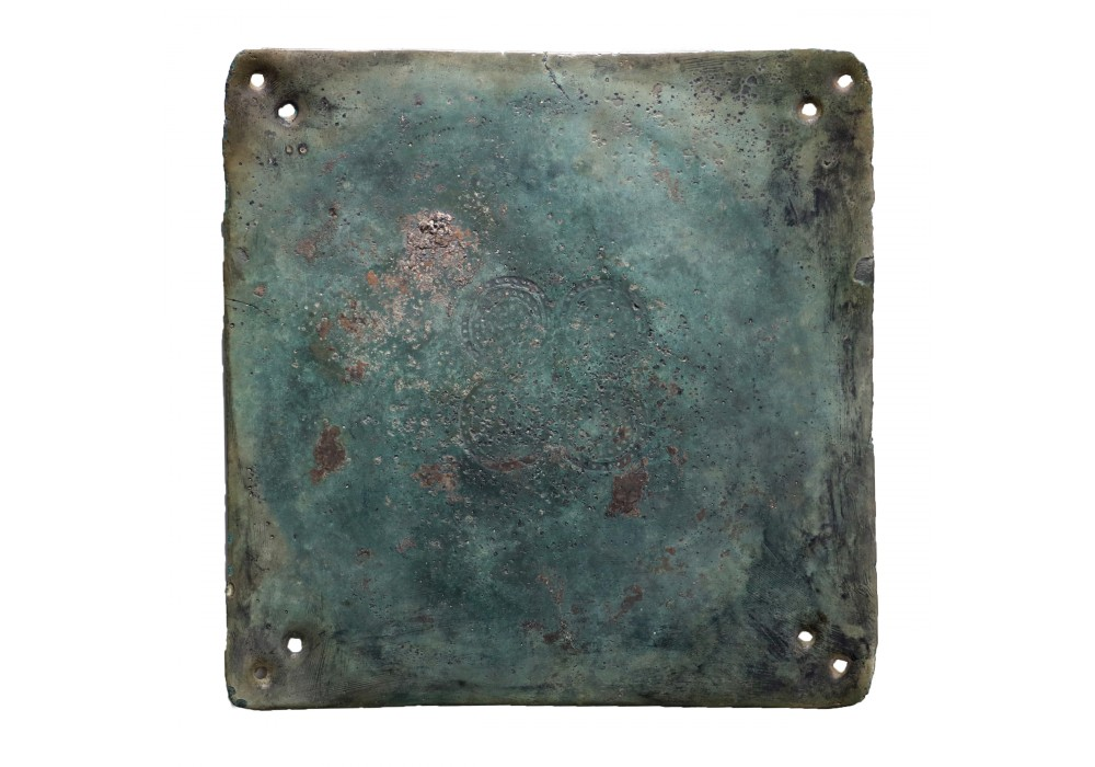 A Vietnamese bronze Breast Plaque