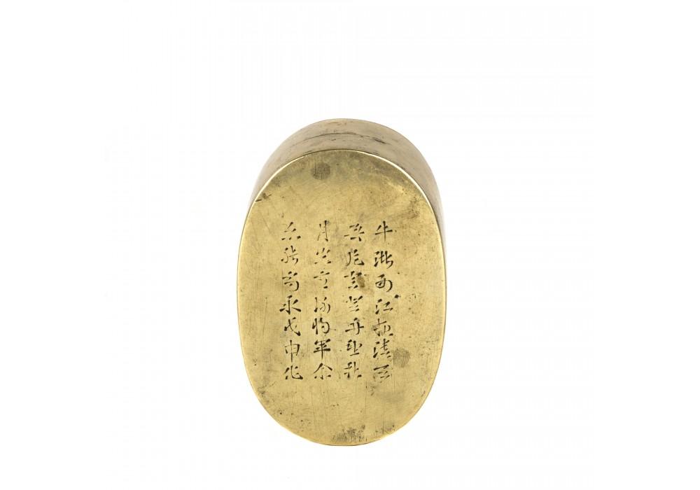 Chinese small patkong ink box