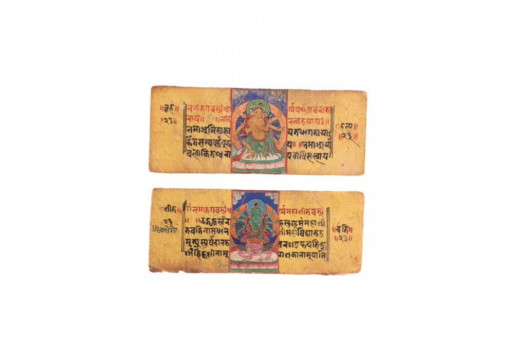 Two Nepalese book pages