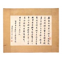 Calligraphie sur papier, dynastie Qing