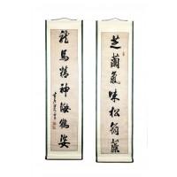 Calligraphie chinoise, ensemble de 2 rouleaux suspendus