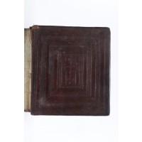 Bible en parchemin et langue guèze d'Ethiopie