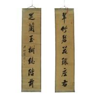 Paire de calligraphie en rouleau par Lu Qiguang (1828 - 1898)
