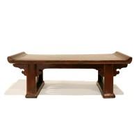 Table d'autel miniature, Chine, 19e s.