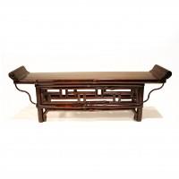 Table autel miniature en bambou, Chine, 19e s.