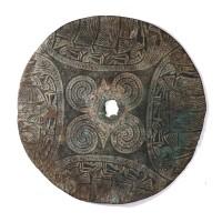 Plaque de poitrine en bronze, Vietnam, 3e - 1er s. av. J.-C.