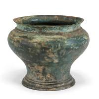 Bol Khmer en bronze, Cambodge, 12e - 14e s.