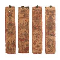 Ensemble de quatre dessins tantriques, Tibet
