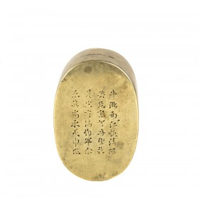 Chinese small patkong ink box